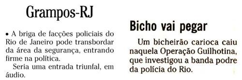 Nota publicadas no jornal O Globo na época da Operação Guilhotina