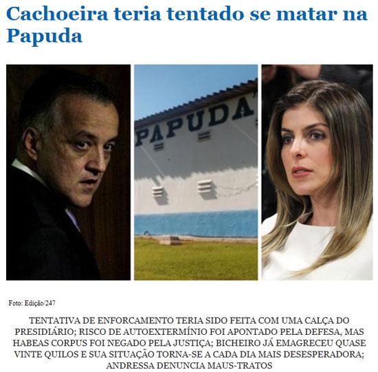 Reprodução do site Brasil 247