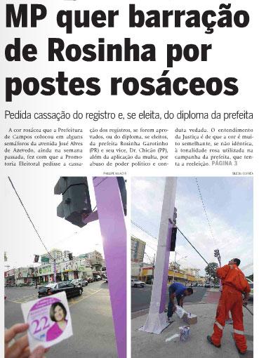 Reprodução da Folha da Manhã, de Campos
