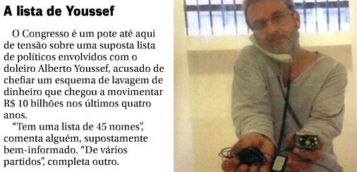 Nota da coluna de Ancelmo Gois; ao lado o doleiro Alberto Yousseff, preso na Operação Lava-Jato