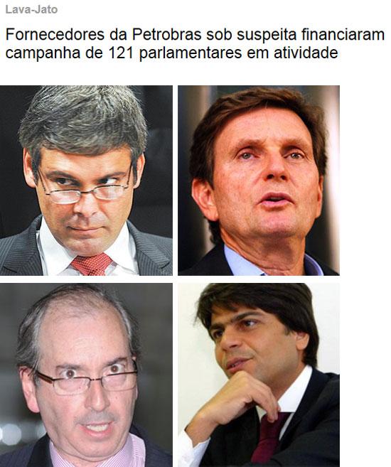 Manchete da Veja online; abaixo Lindbergh Farias, Marcelo Crivella, Eduardo Cunha e Pedro Paulo alguns dos beneficiados