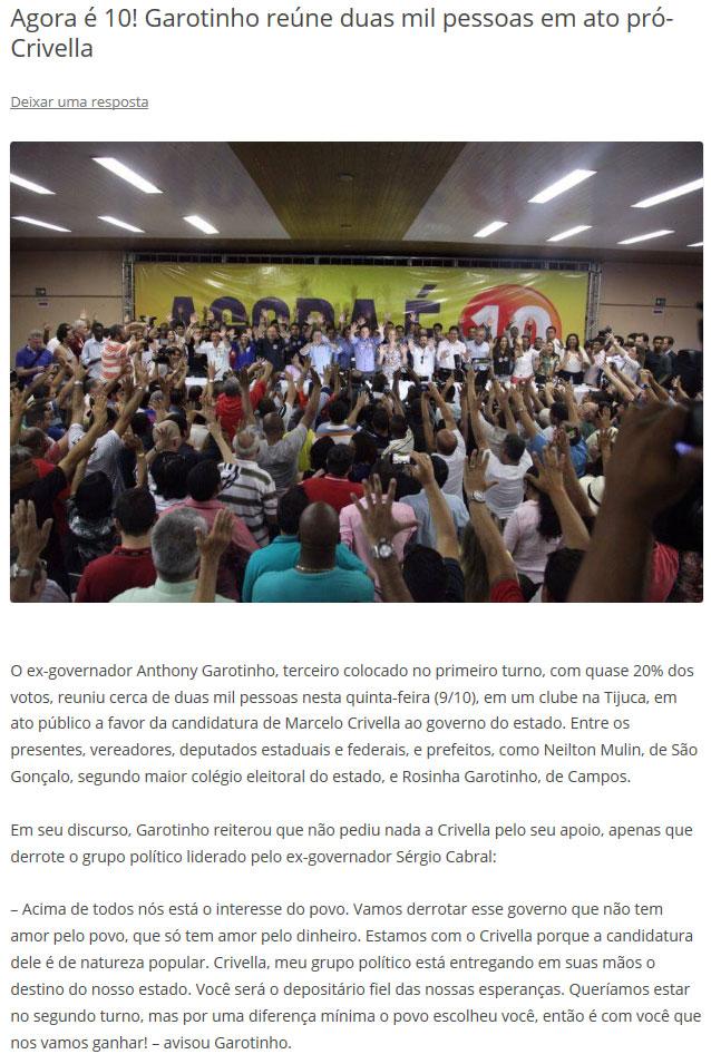 Reprodução do site de Marcelo Crivella
