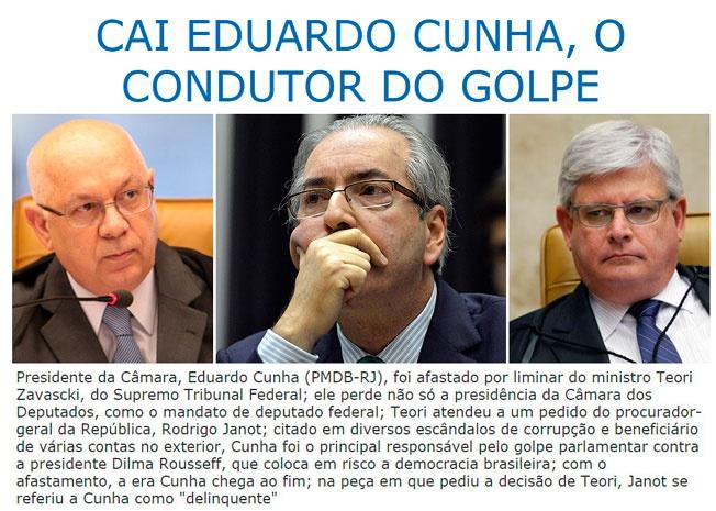 Reprodução Brasil 247