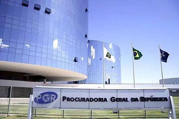 Prédio da PGR em Brasília